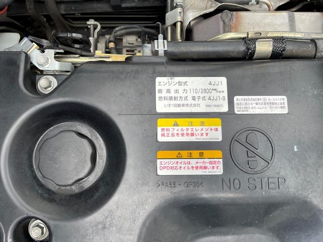 H24年 TKG-LPR85AR タイタン 平ボデー 6MT フルフラットロー 外部評価付き32