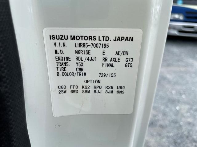 H29年  TRG-LHR85A タイタン 1.5t 平ボディ フルフラットロー 外部評価付き31