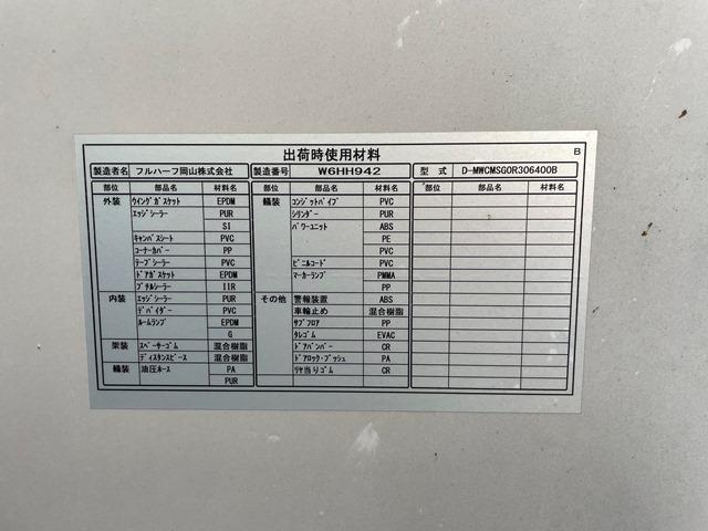 H29年 TKG-FRR90S2 いすゞ フォワード アルミウイング 240PS 6MT 車検付き 外部評価付き36