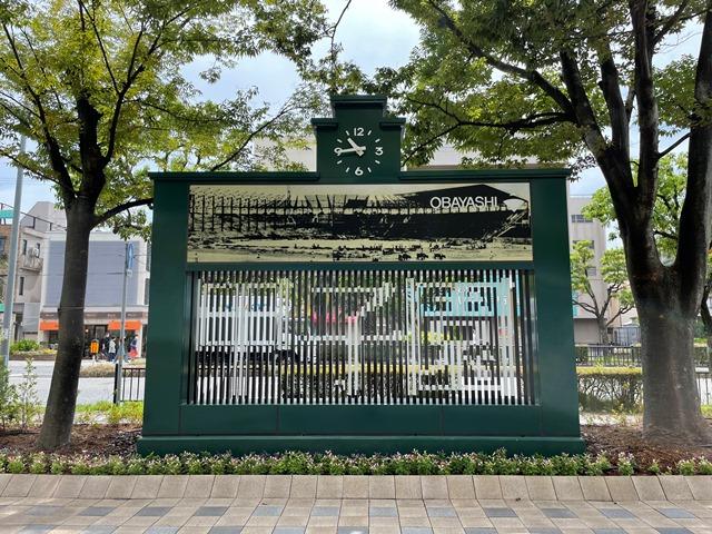 夢の甲子園大会 完結!!