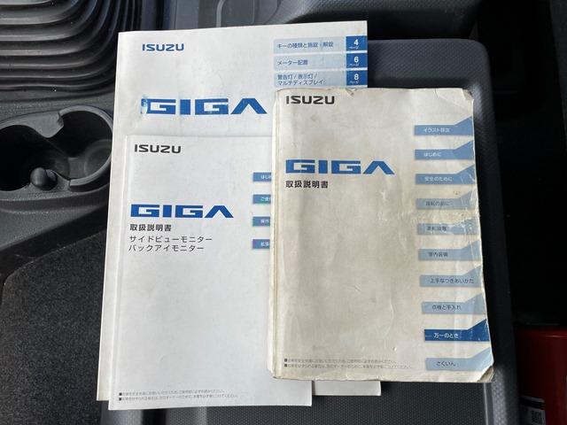 H28 QKG-CYM77B いすゞ ギガ アルミブロック 7MT 380PS45