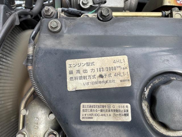 H15年 KR-NKR81E いすゞ エルフ 垂直パワーゲート付き木製平ボデー 5MT36