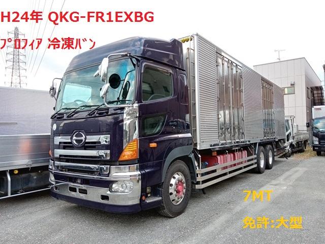 [220044]H24年 QKG-FR1EXBG 日野 プロフィア 7MT 冷凍バン1