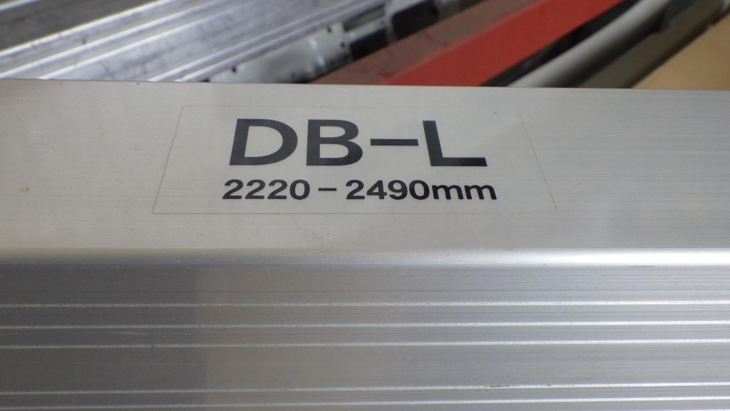ラッシングバー DB-L1