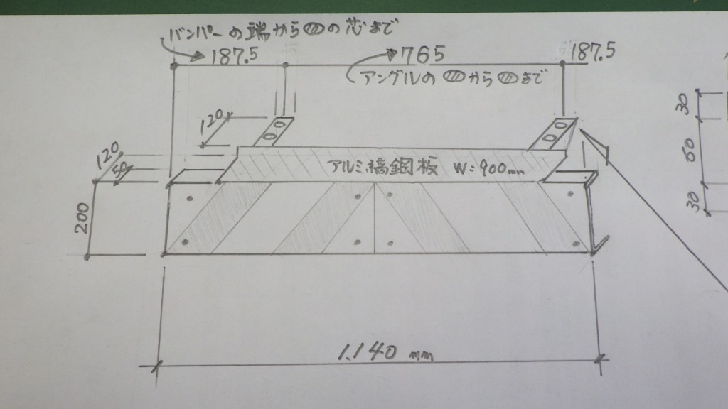 4軸低床用 リヤステップ 大型トラック いすゞ ギガ5
