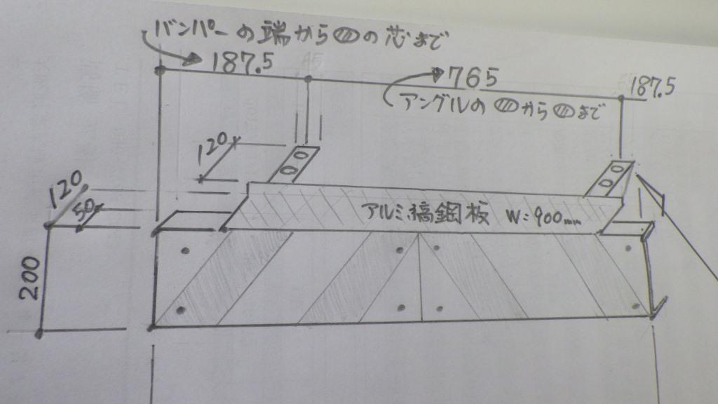 4軸低床用 リヤステップ 大型トラック いすゞ ギガ8