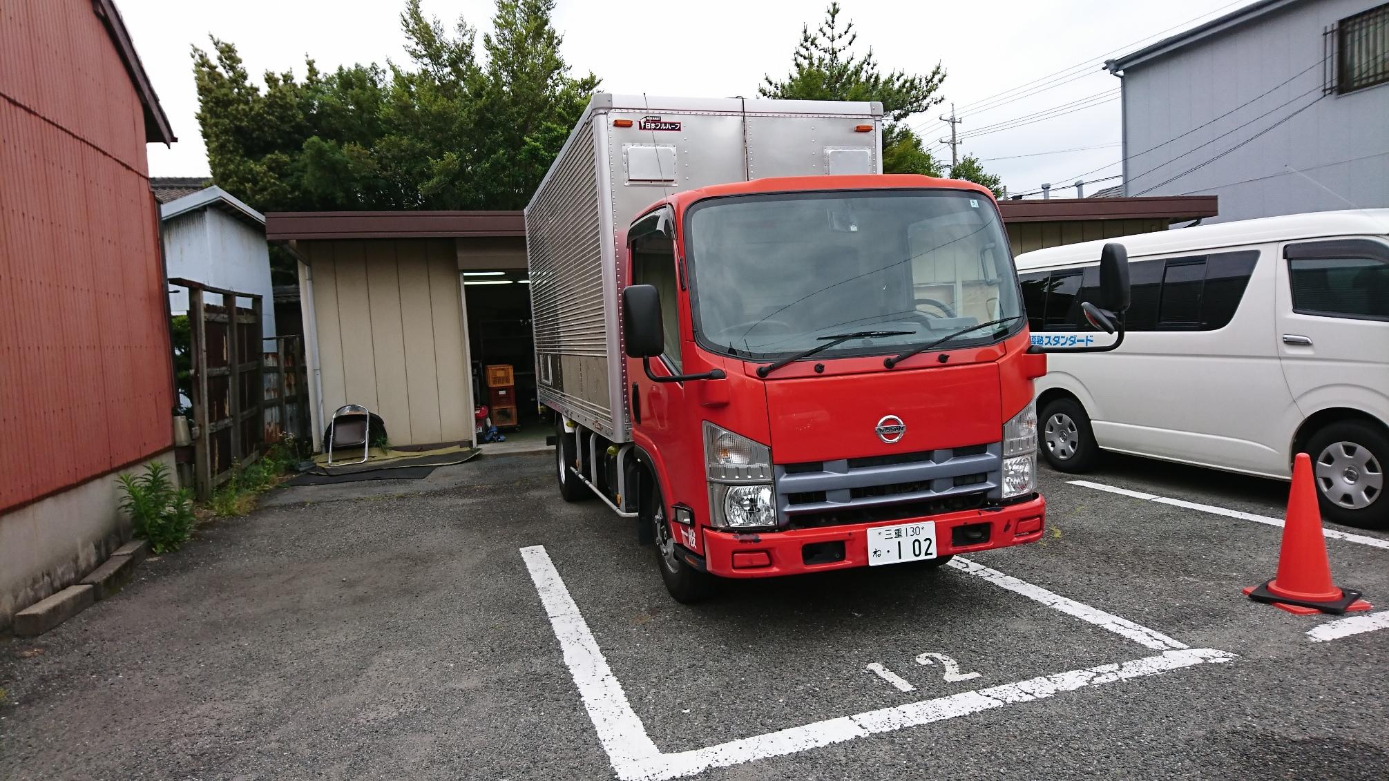 トラックのレンタル 販売 買取 全国各地でトラックの登録の事ならアイケイアール
