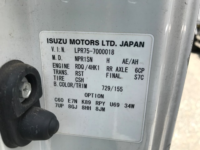 タイタン PDG-NPR75N 平ボディ 高馬力24