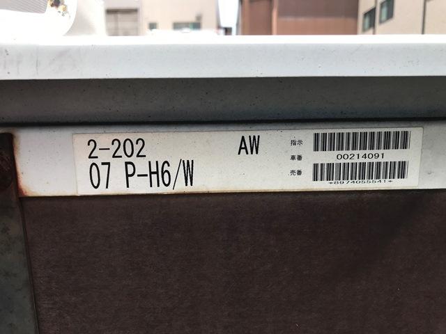 タイタン PDG-NPR75N 平ボディ 高馬力13
