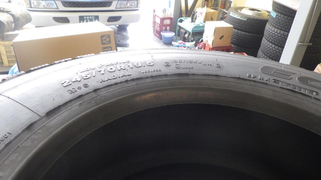 245/70R19.5 低床用 ブリジストン エコピア ミックスタイヤ3