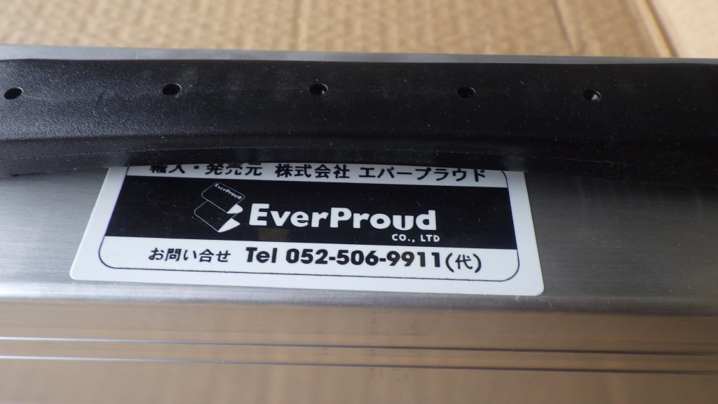 ラッシングバー エバープラウド 2008mm-2288mm2