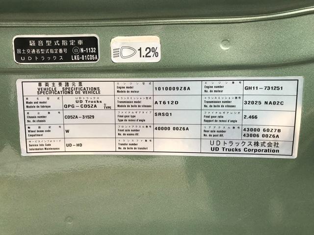 クオン QPG-CD5ZA トレクス製ウイング 車検付 29