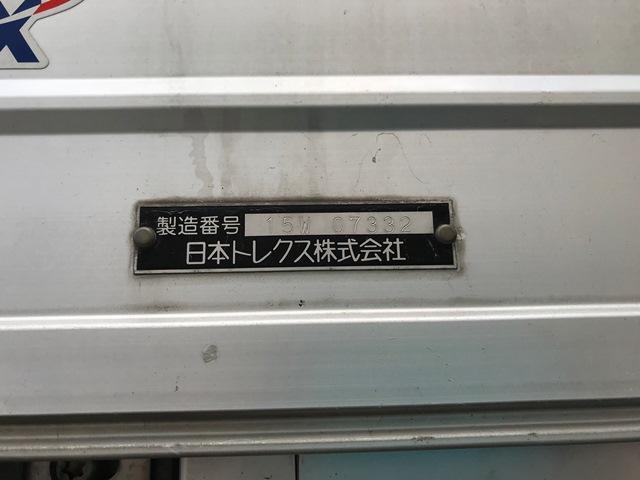 クオン QPG-CD5ZA トレクス製ウイング 車検付 30