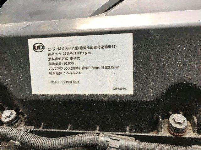 クオン QPG-CD5ZA トレクス製ウイング 車検付 53