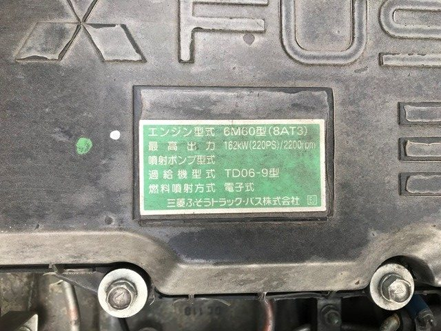 ファイター TKG-FK64F アルミウイング 41
