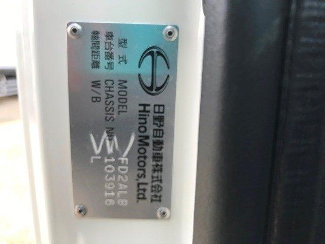 新型レンジャー 2PG-FD2ABG エアサス26