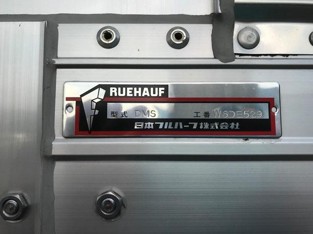 レンジャー 2PG-FD2ABG ウイング エアサス34