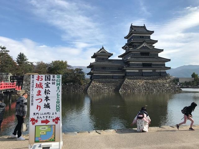松本まつり 松本城武者行列!!