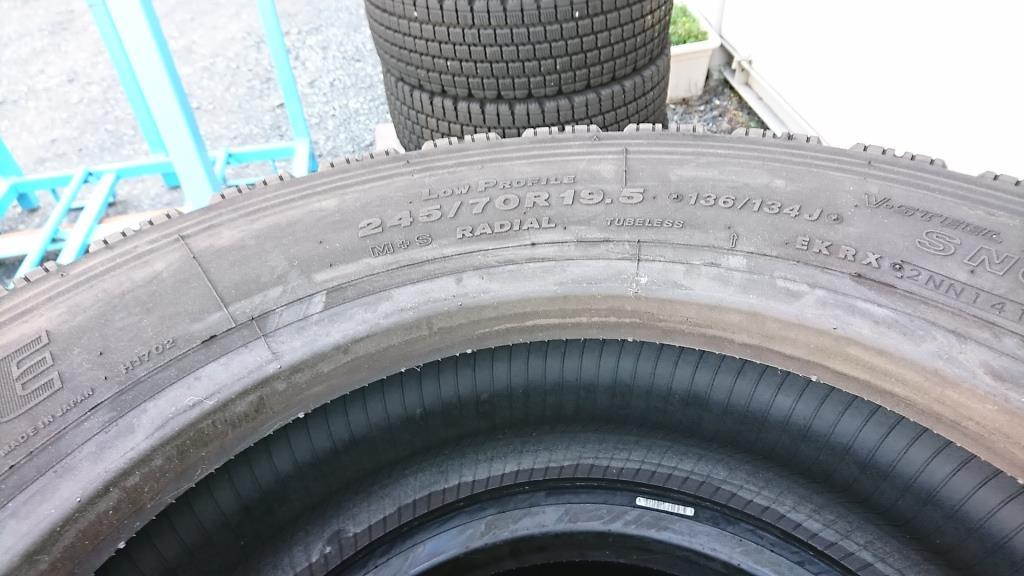 スタッドレスタイヤ 245/70R19.5 スタッドレスタイヤ8本セット6