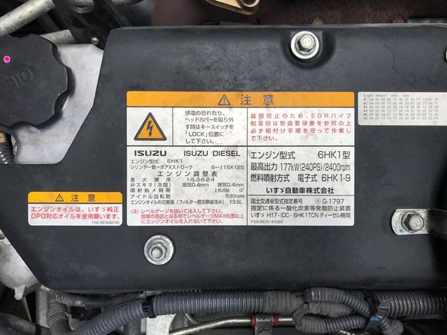 フォワード PDG-FRR34S2 ウイング36