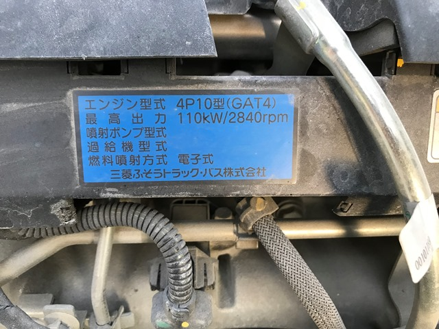 新型キャンター TPG-FBA30 強化ダンプ 26