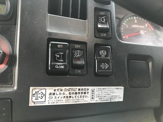 フォワード TKG-FRR90T2 アルミウイング エアサス車25