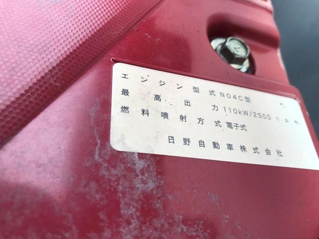 H26年 TKG-XZU710M 電動ホロウイング 車検付41