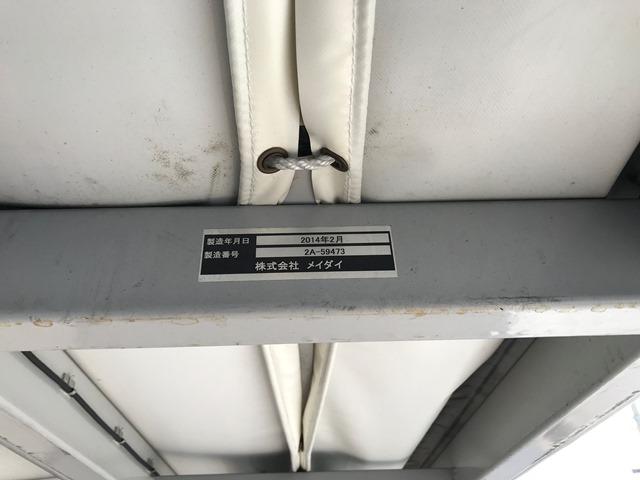 H26年 TKG-XZU710M 電動ホロウイング 車検付13