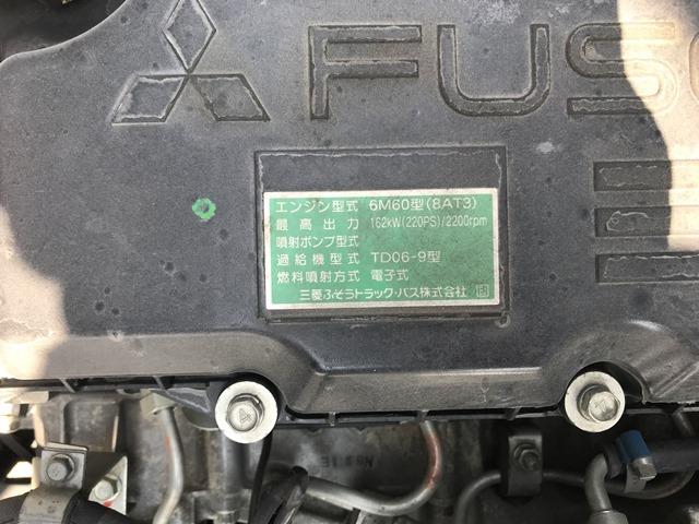 H25年 TKG-FK61F アルミウイング フルワイド 格納ゲート付55