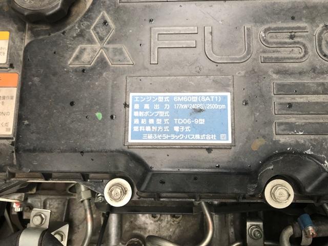 H28年 TKG-FK61F アルミウイング フルワイド 240馬力 車検付39