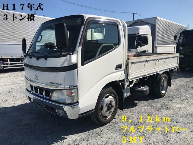 トヨエース H17年 PB-XZU301 平ボディ 3トン1