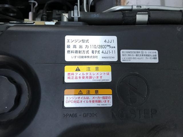 H29年 TRG-NJR85A 幌カーテン車 10尺42