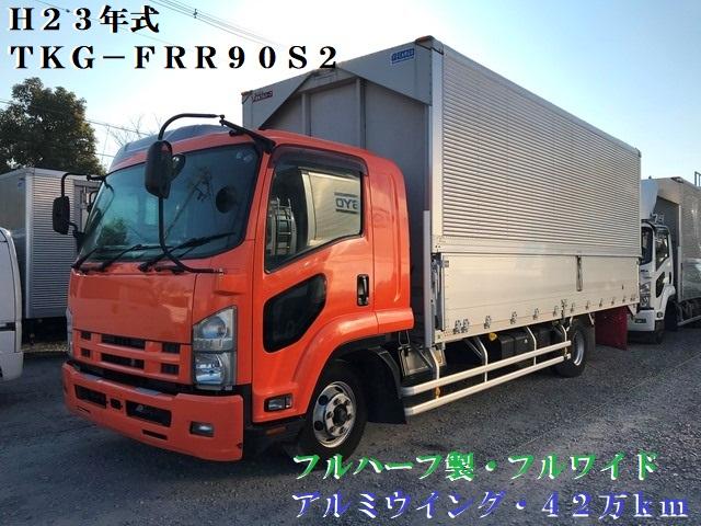 H23年 TKG-FRR90S2 アルミウイング フルワイド 6MT1