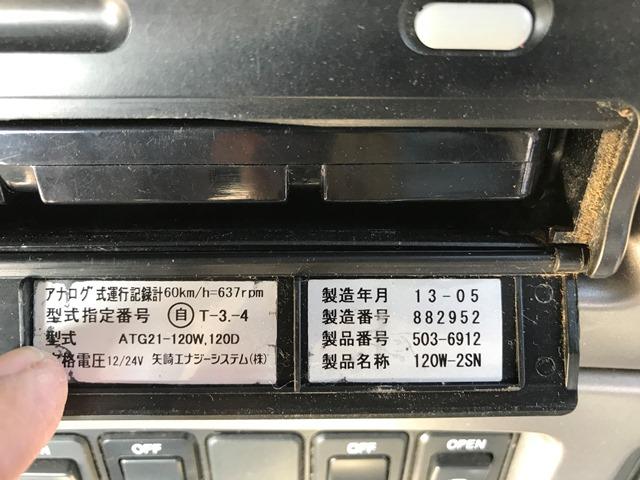 H25年 QKG-GK5XAB シングルトラクター ハイルーフ22