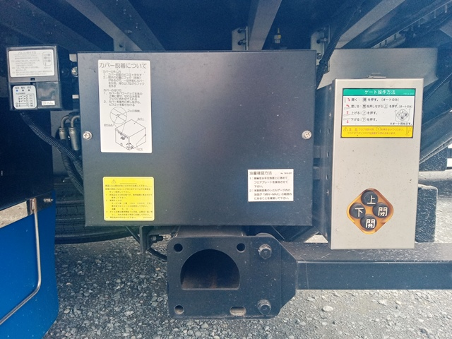 令和元年6月 2RG-FRR90S1 ゲート付きアルミバン 6MT 190PS30