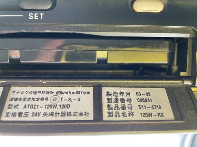 H18年 ADG-CYJ77W7 アルミブロック 一組ボディ 7MT30