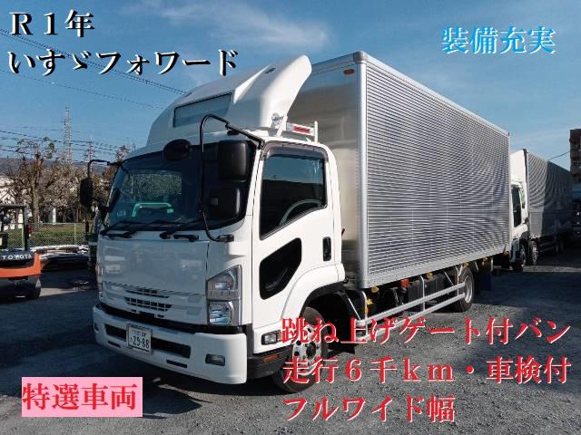 令和元年6月 2RG-FRR90S1 ゲート付きアルミバン 6MT 190PS1