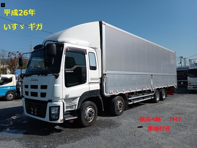 H26年 いすゞ ギガ QKG-CYJ77A ウイング 380PS 7MT1