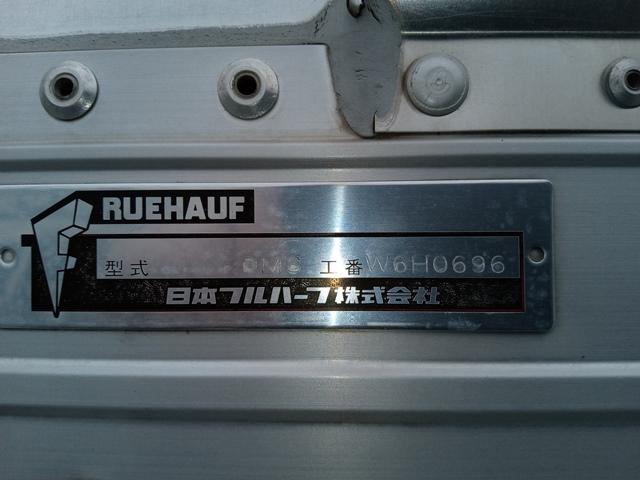 H20年1月 PDG-FRR34S2 アルミウイング 6MT 240馬力42