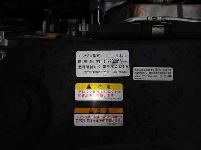 H26年10月 TKG‐NJR85A いすゞ エルフ 平ボデー フルフラットロー 5MT18