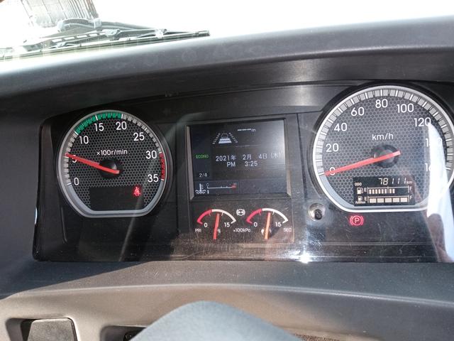 R1年 2RG‐FRR90T2 いすゞ フォワード ウイング ワイド エアサス 6MT 240PS 車検付き24