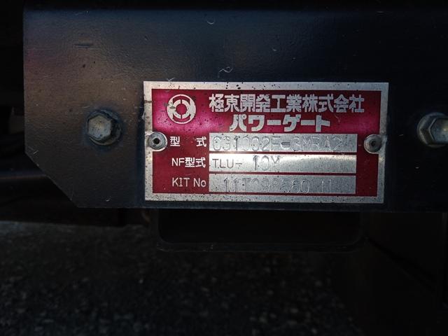 H23年 UDトラックス 4t格納ゲート付アルミウイング 6MT エアサス34