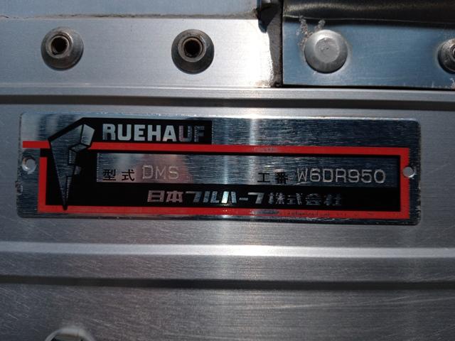 H23年 UDトラックス 4t格納ゲート付アルミウイング 6MT エアサス35