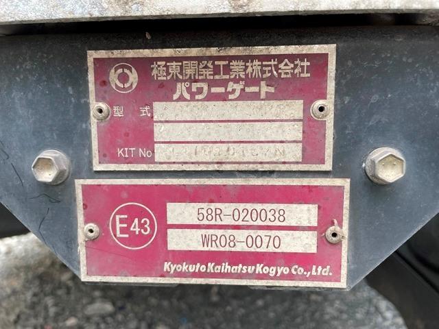 H24年 いすゞ エルフ ワイド 格納ゲート付きロングバン 6MT25