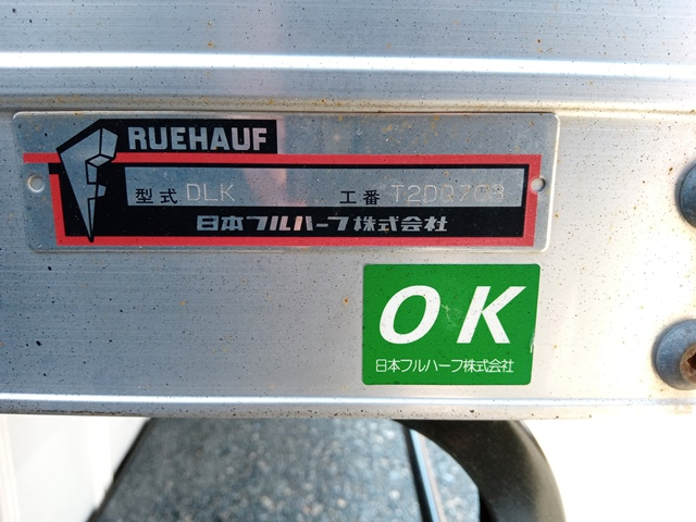 H26年 TKG-NPR85AN いすゞ エルフ アルミバン サイドドア付 6MT40