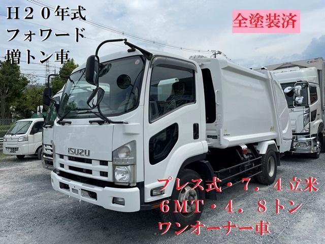 H20年 PKG-FSR90S2 いすゞ フォワード 増トン プレスパッカー 全塗装済1