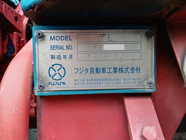 H11年 KC-FE1JLCA 日野 レンジャー フジタ製セルフローダー 自動歩みオートスライド 6MT21