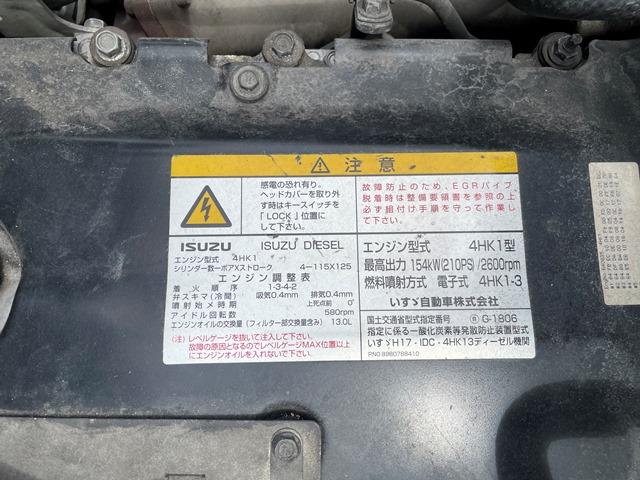 H20年 PKG-FSR90S2 いすゞ フォワード 増トン プレスパッカー 全塗装済47