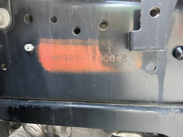 H28年 TRG-NPR85AR いすゞ エルフ ワイドロング極東開発製垂直PG付ホロ54