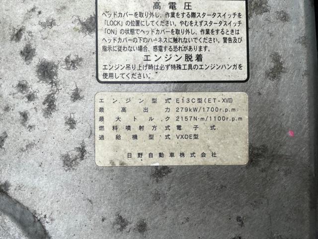 H29年 QPG-FW1EXEG 日野 プロフィア アルミウイング 車検付き(令和4年1月23日)40